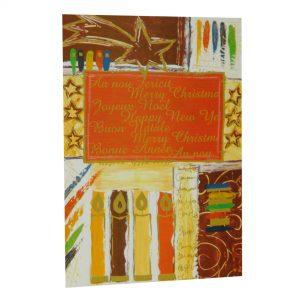 carti postale_034